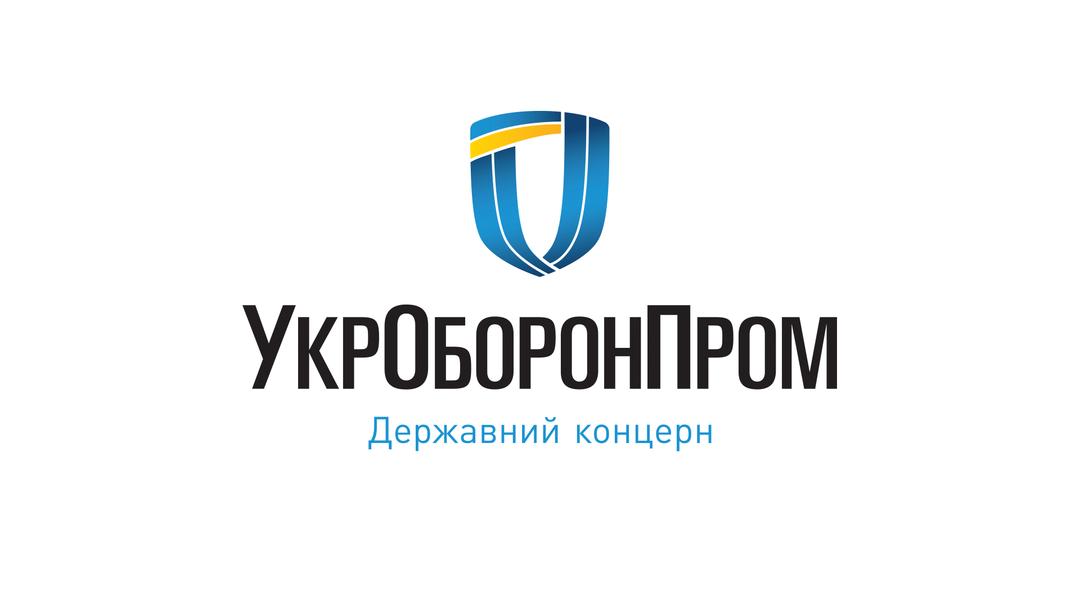 """В """"Укроборонпроме"""" прокомментировали ситуацию с заводом """"Квант"""""""