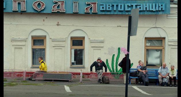 """Беги, Жорик, беги: о фильме Тони Ноябревой """"Герой моего времени"""""""