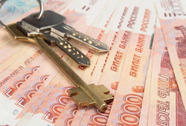 Стоимость самого дорого дома в Москве составила более 1 млрд рублей