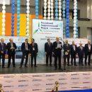 Дан старт работе РЭФ и выставки «Энергетика Урала»