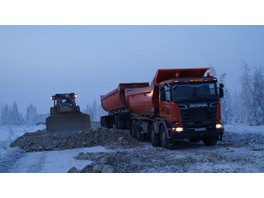Компания «НГ-Энерго» завершила проект на речке Верхняя Муна