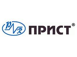 Компания «ПриСТ» приглашает 13 ноября на технические семинары во Владивостоке