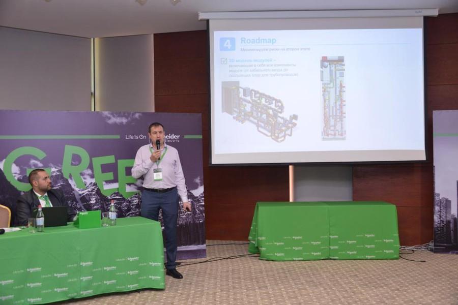 Конференция «Энергия будущего»