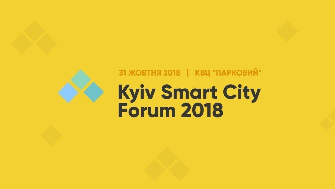Kyiv Smart City Forum 2018. Будь smart, адже розумне місто — це ти!