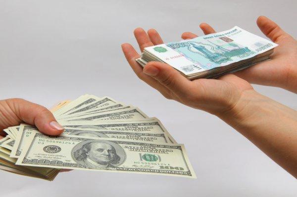 Россия на 5 млрд долларов уменьшила вложения в гособлигации США