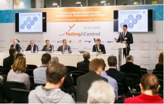 Выставка испытательного и контрольно-измерительного оборудования Testing & Control