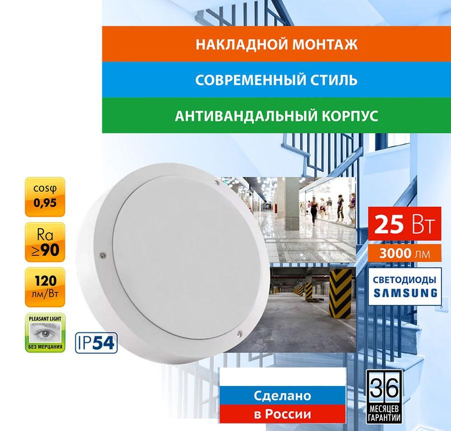 Uniel представил новый влагозащищенный светильник ULW-K15A