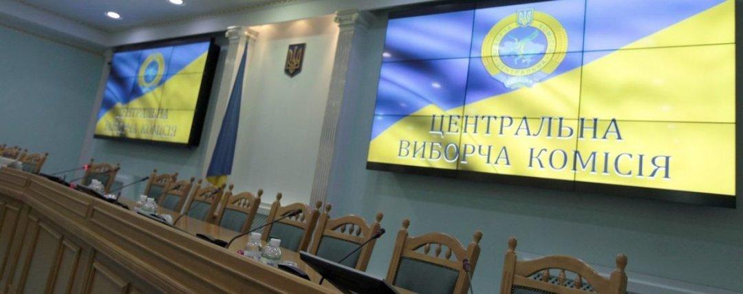 47 партий примут участие в местных выборах 23 декабря — ЦИК