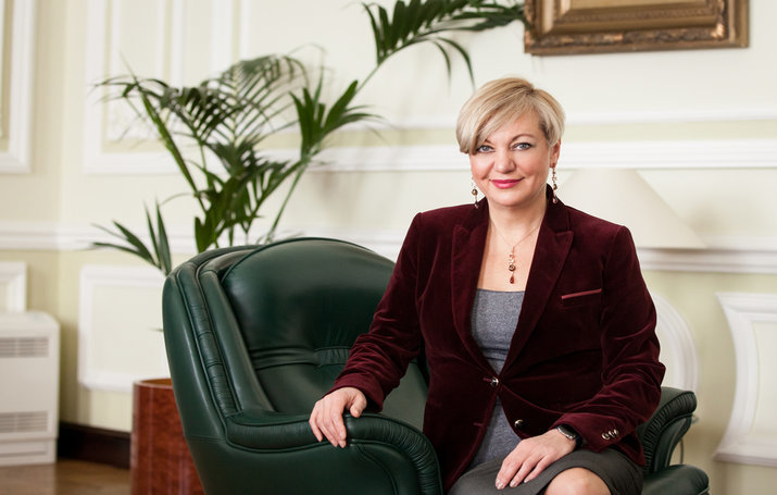 Экс-глава НБУ Гонтарева рассказала, чем занимается после переезда в Лондон