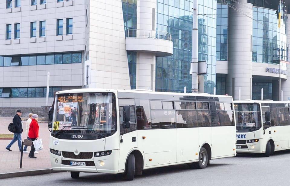 Какие требования к маршруткам ставят на конкурсе в Киеве