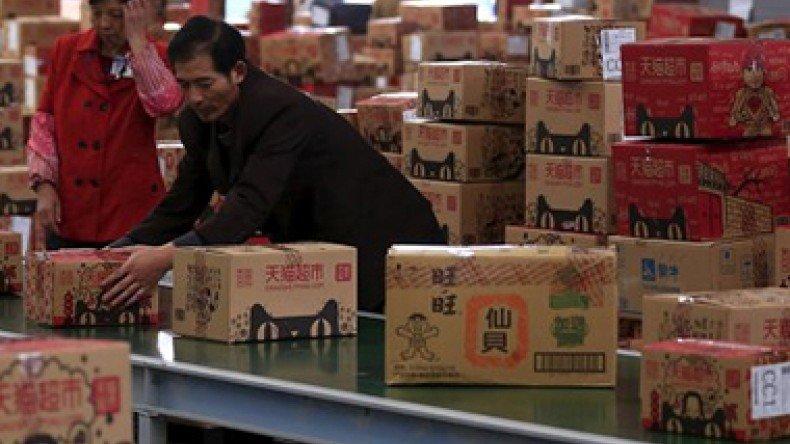 В День холостяка Alibaba продала товаров на около $1,44 млрд за 2 минуты