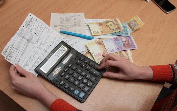 В Киеве снизили цены на отопление и горячую воду: кого коснулись изменения