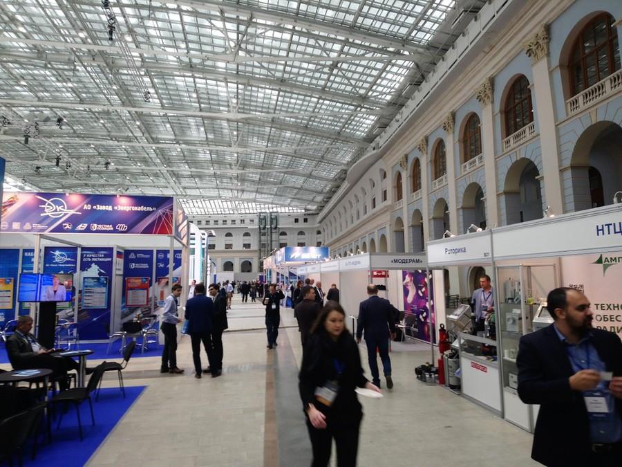 НПО «Каскад» приняло участие в форуме поставщиков для атомной отрасли «Атомекс»