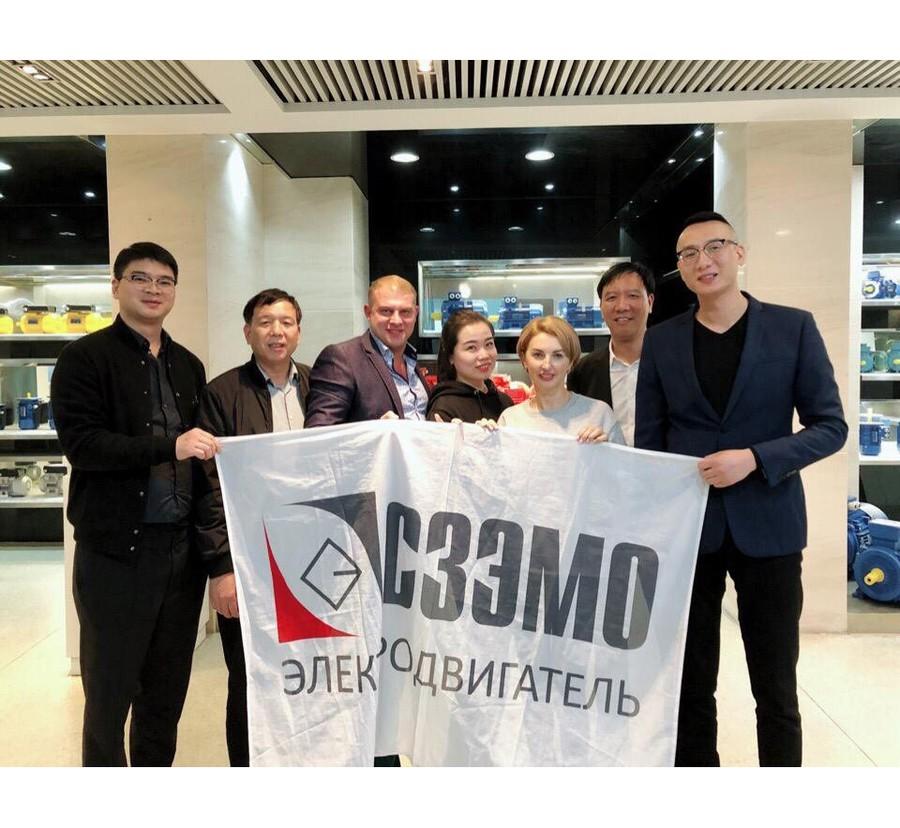 Делегация «СЗЭМО «Электродвигатель» посетила Китай
