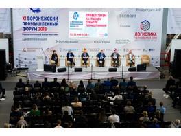 Все промышленники и логисты соберутся весной на одной площадке в Воронеже