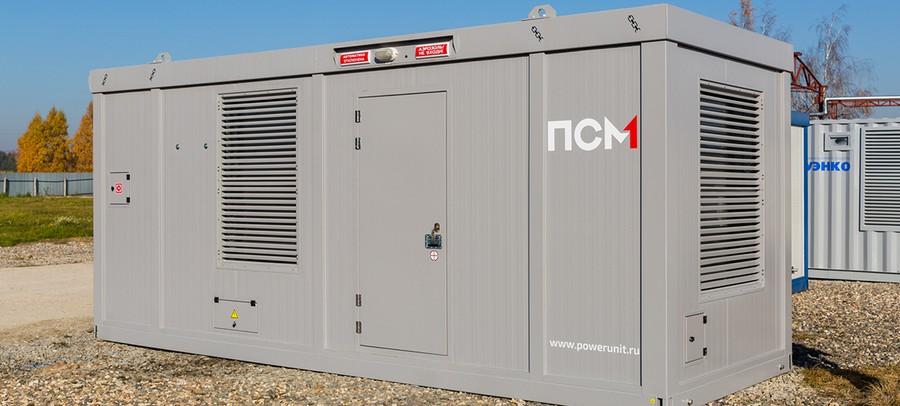 Инжиниринговый центр завода ПСМ разработал высоковольтный энергокомплекс напряжением 690 В