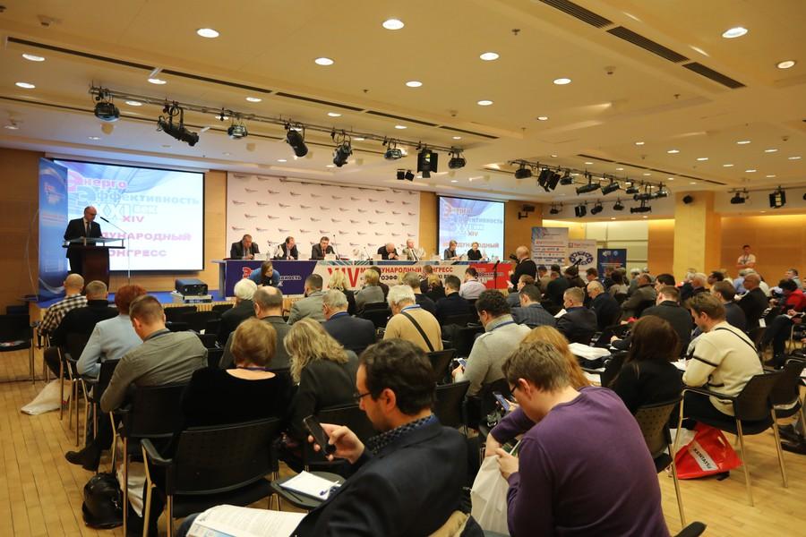Конгресс «Энергоэффективность. XXI век. Инженерные методы снижения энергопотребления»