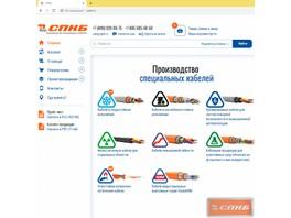«СПКБ Техно» сообщает о запуске нового сайта