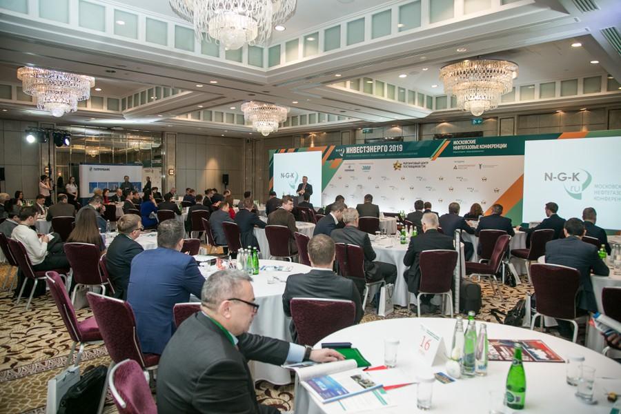 Подведены итоги конференции по закупкам в электроэнергетике «Инвестэнерго-2019»