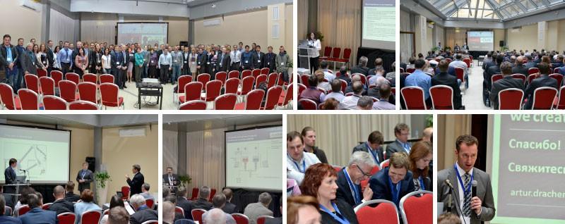 Компания HÜBERS приглашает принять участие в Международном форуме