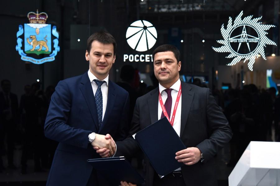 «МРСК Северо-Запада» и администрация Псковской области подписали соглашение о сотрудничестве
