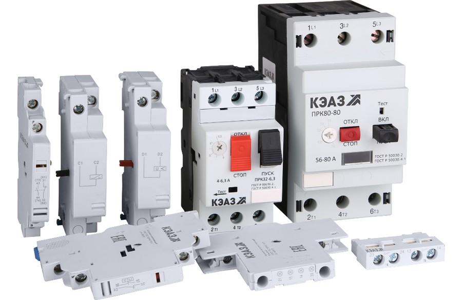 КЭАЗ расширил ассортимент линейки пусковой аппаратуры