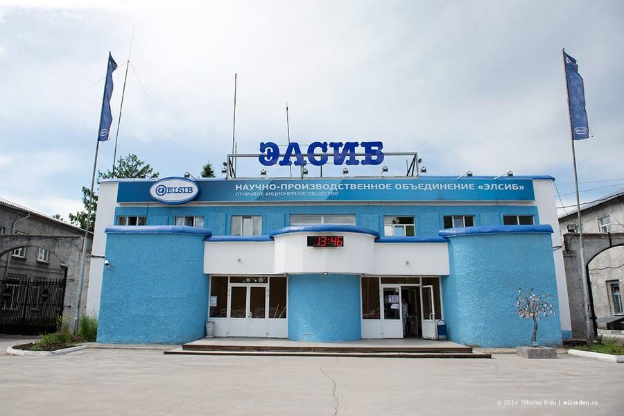 Завод «ЭЛСИБ» отгрузил четыре электродвигателя в Болгарию
