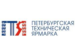 Петербургская техническая ярмарка 2019: проведи три дня с лидерами промышленности