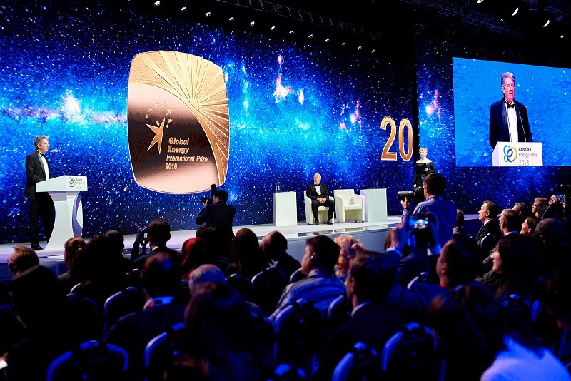 Премия «Глобальная энергия»