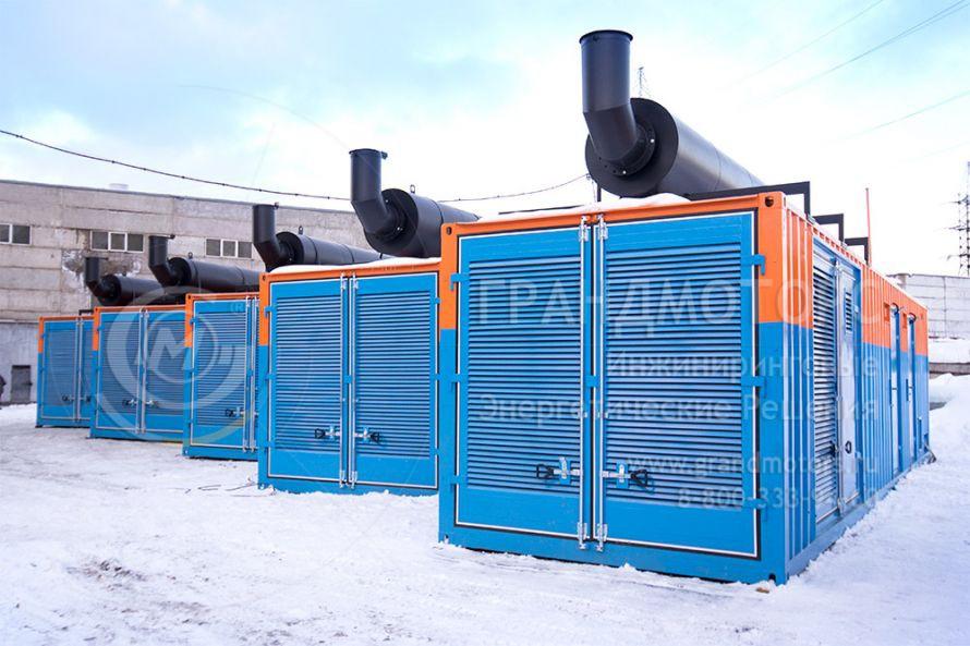 «ГрандМоторс» отправил «караван» электростанций на Сахалин