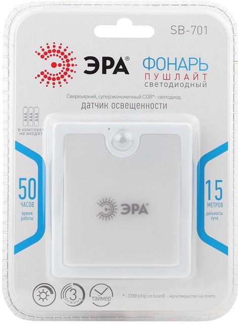Фирменная упаковка пушлайтов от ЭРА