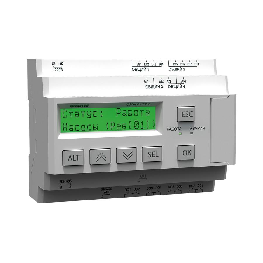 Вебинар от компании ОВЕН: «Каскадный контроллер для управления насосами с преобразователем частоты ОВЕН СУНА-122»