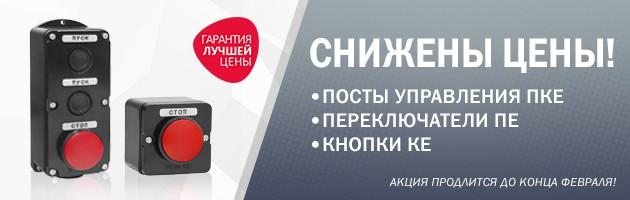 «МФК ТЕХЭНЕРГО» дарит возможности для ваших проектов