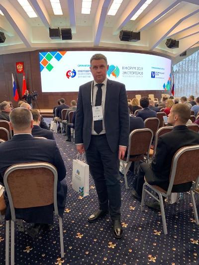 Дмитрий Аббакумов — участник III Форума экспортеров Московской области
