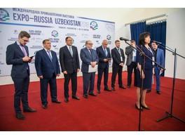 ОАО «Зарубеж-Экспо» приглашает к участию в промышленной выставке EXPO-RUSSIA UZBEKISTAN 2019»