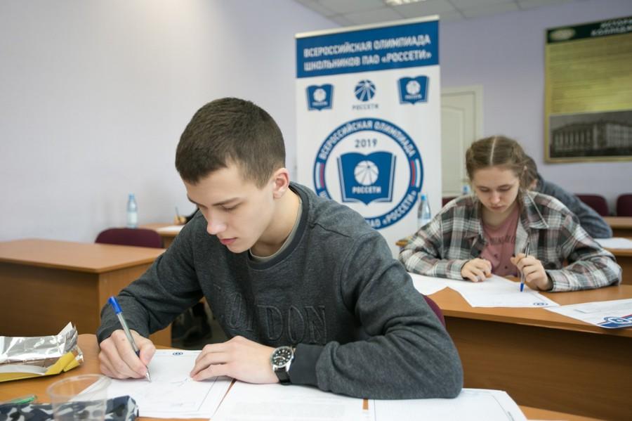 «МРСК Северо-Запада» подключит школьников к разработке инновационных проектов в сфере электроэнергетики