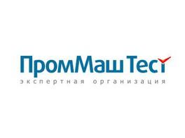 «ПРОММАШ ТЕСТ» запускает техническое освидетельствование электрооборудования и технологических схем