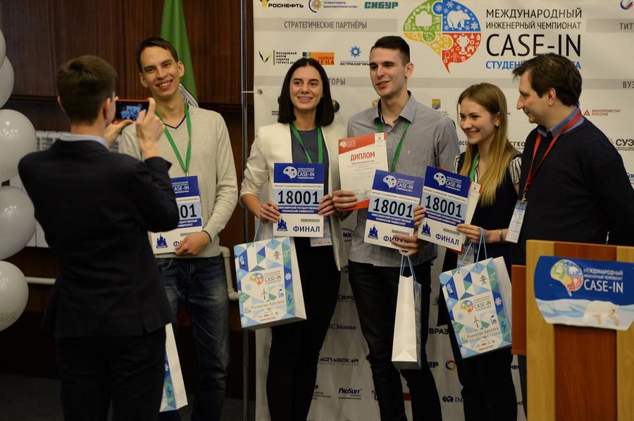 Международный инженерный чемпионат Case-in