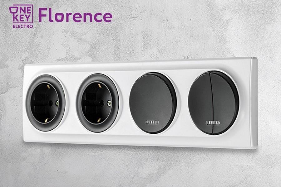 «Специальные системы и технологии» сообщает о начале поставок электроустановочных изделий бренда OneKeyElectro
