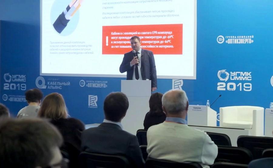 Ведущий специалист «МЕТАКЛЭЙ» Сергей Зюкин выступил с презентацией силанольносшиваемой композиции на основе EPR