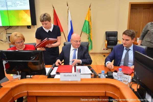 Соглашение между профсоюзами, промышленниками и предпринимателями