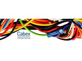 РКБ приглашает на Cabex 2019