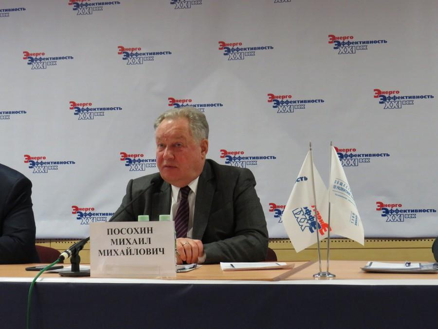 Михаил Посохин