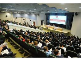 Энергоэффективность плюс цифровизация – как достичь эффекта? Приглашаем 10 апреля на форум в Екатеринбург