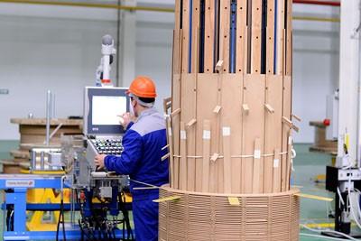 Кентауский трансформаторный завод объявляет о начале торгов