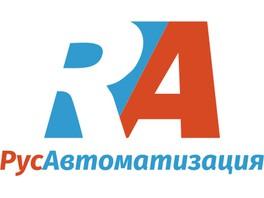 Новый экономичный индикатор уровня — «Каскад А20»