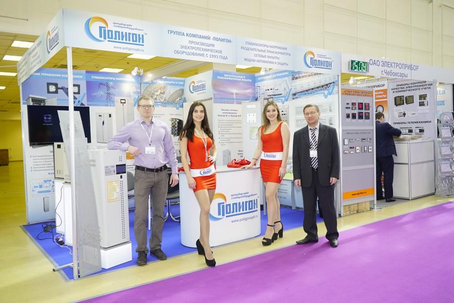 ГК «Полигон» подводит итоги «Электро-2109»