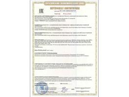 ООО «ДЗРА» получил единый сертификат на расширенный ассортимент новых и постоянных моделей оборудования