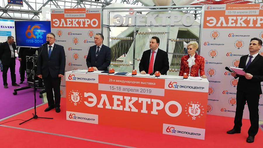 Выставка «Электро-2019» начала свою работу в Москве!