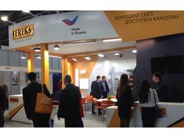 Светильники «Ферекс» на страже энергоэффективности на выставке «Энергетика. Ресурсосбережение» в Казани